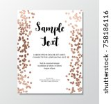 holiday invitation card with... | Shutterstock .eps vector #758186116