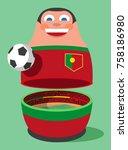 portugal soccer mascot | Shutterstock .eps vector #758186980