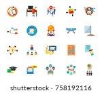 workflow icon set   Shutterstock .eps vector #758192116