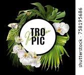 vector botanical round banner... | Shutterstock .eps vector #758195686