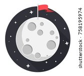 moon with flag and stars flat... | Shutterstock .eps vector #758195974