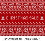 christmas sale banner with... | Shutterstock .eps vector #758198074