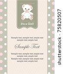 baby girl invitation | Shutterstock .eps vector #75820507