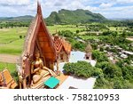 buddhist temple construction | Shutterstock . vector #758210953