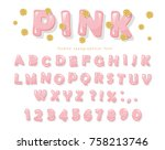 pink glossy font. abc letters... | Shutterstock .eps vector #758213746