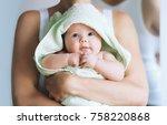 mom hugs her little cutest baby ... | Shutterstock . vector #758220868