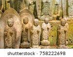 a lots of stone jizo... | Shutterstock . vector #758222698