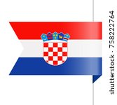 croatia flag vector bookmark...