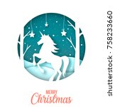 unicorn in forest with snow and ... | Shutterstock .eps vector #758233660