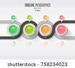 navigation map infographic 4...   Shutterstock .eps vector #758234023