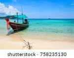 Traditional Long Tail Boat Wit...