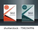 vertical business card print... | Shutterstock .eps vector #758236996