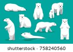 cute polar bear swimming... | Shutterstock .eps vector #758240560