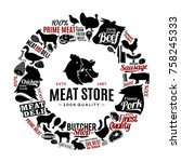 vector butchery logo  icons and ... | Shutterstock .eps vector #758245333