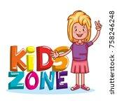 kids zone poster icon   Shutterstock .eps vector #758246248
