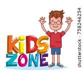kids zone poster icon   Shutterstock .eps vector #758246254