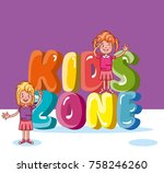 kids zone poster icon   Shutterstock .eps vector #758246260