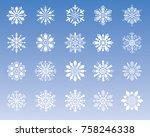 set of vector snowflakes. | Shutterstock .eps vector #758246338
