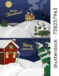 winter landscape with christmas ... | Shutterstock .eps vector #758257963