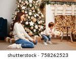 new year  christmas. mother... | Shutterstock . vector #758262523