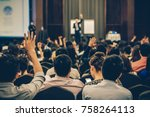 speaker on the stage with rear... | Shutterstock . vector #758264113