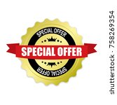 special offer round gold badge... | Shutterstock .eps vector #758269354