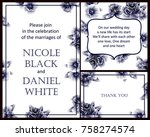 vintage delicate invitation... | Shutterstock .eps vector #758274574