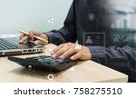 businessman working with... | Shutterstock . vector #758275510