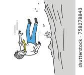 vector illustration cartoon... | Shutterstock .eps vector #758278843