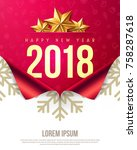Happy New Year 2018 Poster And...