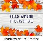 autumn sale poster background... | Shutterstock .eps vector #758290720