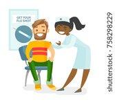 african american doctor woman... | Shutterstock .eps vector #758298229