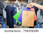 hand hold shopping bag   Shutterstock . vector #758298280