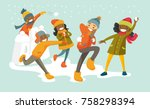multicultural family playing... | Shutterstock .eps vector #758298394