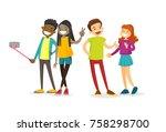 group of cheerful multiethnic... | Shutterstock .eps vector #758298700