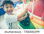 happy asian child having fun... | Shutterstock . vector #758300299