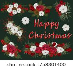 christmas floral elements.... | Shutterstock .eps vector #758301400