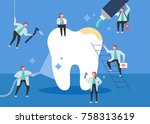 small doctors who treat giant... | Shutterstock .eps vector #758313619