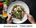 food photography art healthy...   Shutterstock . vector #758313850