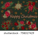 christmas floral elements.... | Shutterstock .eps vector #758317429