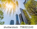 architectural complex against... | Shutterstock . vector #758321143