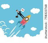 startup sky man roccket concept ... | Shutterstock .eps vector #758323768