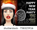 happy new year party. beautiful ... | Shutterstock .eps vector #758325916