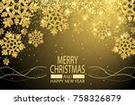 merry christmas and happy new... | Shutterstock .eps vector #758326879