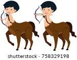centaur with bow and arrows...