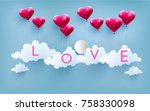 happy valentine. illustrated... | Shutterstock .eps vector #758330098