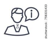 consultant vector icon   Shutterstock .eps vector #758331433