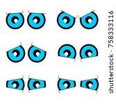 cartoon eyes set vector   Shutterstock .eps vector #758333116