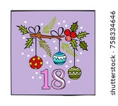 advent calendar. christmas... | Shutterstock .eps vector #758334646