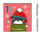 advent calendar. penguin.... | Shutterstock .eps vector #758335006